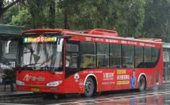 广州56路公交车路线