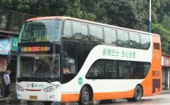 广州230路公交车路线