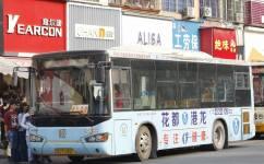 广州花71路公交车路线