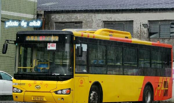 广州花7路公交车路线