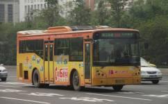 广州548路公交车路线
