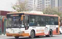 广州番160路公交车路线
