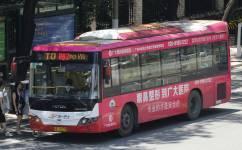 广州862路公交车路线