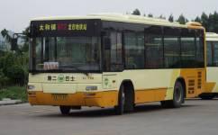 广州972路公交车路线