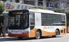 广州南29路公交车路线