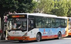 广州945路公交车路线