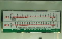 广州夜28路公交车路线
