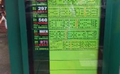 兴华路(地铁天平架站)公交站