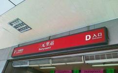 江南大道北公交站
