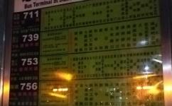 地铁嘉禾望岗站总站公交站