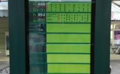 地铁江泰路站总站公交站