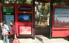 玉树新村口公交站