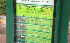 白云区医院公交站