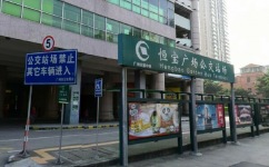 恒宝广场总站公交站