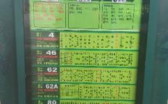 和平新村(西场立交东)公交站