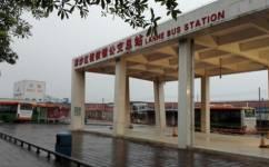 榄核公交总站公交站