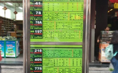 华农大正门公交站