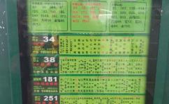桂花岗(解放北路)公交站