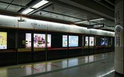 机场南(1号航站楼)(3|29)公交站