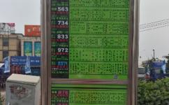 营溪村公交站