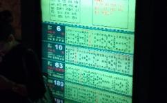 广东电视台公交站