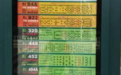 光谱西路(省食品药品学校)公交站