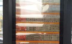 BRT石牌桥公交站