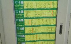 祈丰路(金洲地铁站)公交站