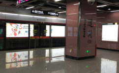 暹岗(6 29)公交站