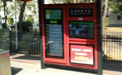 光谱西路中公交站