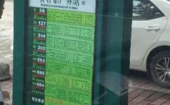 黄石东(广外)公交站