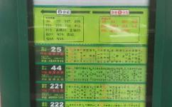 信和广场(昌岗中路)公交站