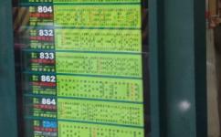 省旅游学校公交站