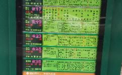 芳村西塱总站公交站