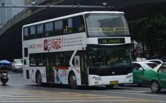 贵阳1路公交车路线