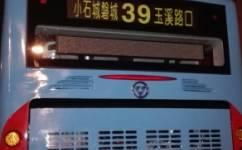 贵阳39路公交车路线