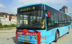 贵阳704路公交车路线