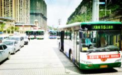 贵阳15路公交车路线