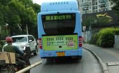 贵阳305路公交车路线