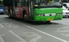 贵阳9路公交车路线