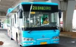 贵阳12路公交车路线