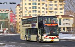 哈尔滨29路公交车路线
