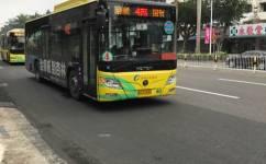 海口4路公交车路线