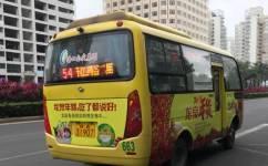 海口54路公交车路线