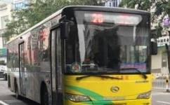 海口28路公交车路线