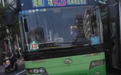 海口[K3]快3路公交车路线