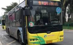 海口21路公交车路线