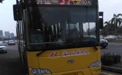 海口37路公交车路线