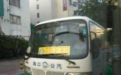 海口211路[大英山补充短线]公交车路线