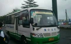 海口53路公交车路线